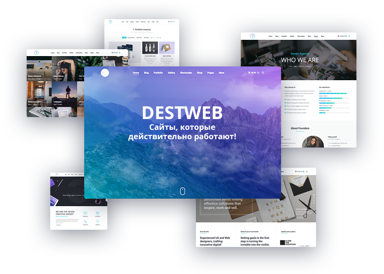 Стоит ли создавать сайт владельцам бизнеса?